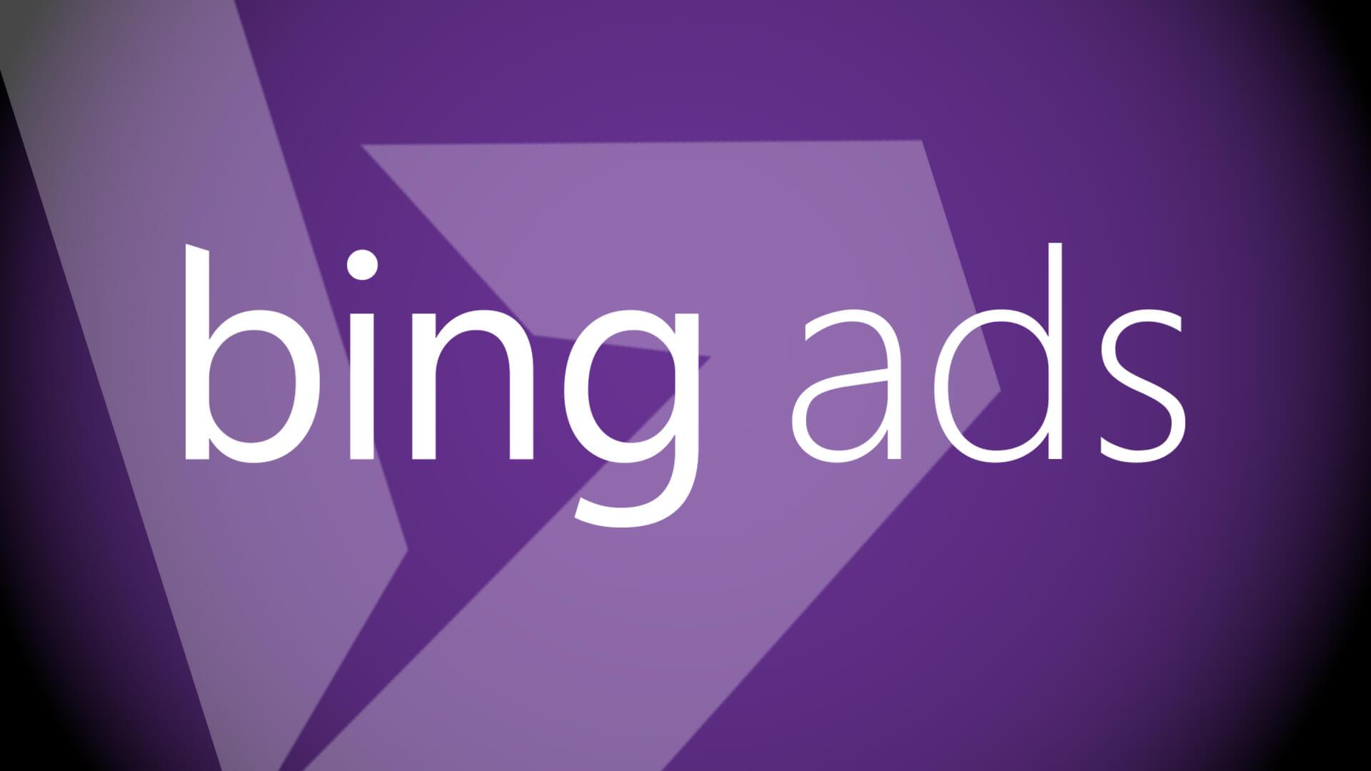 Hurra, Bing Ads hace posible guardar la configuración de la columna
