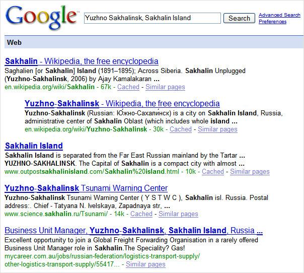 Resultados de Google NORAD Santa 2007
