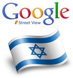 streetview-israel