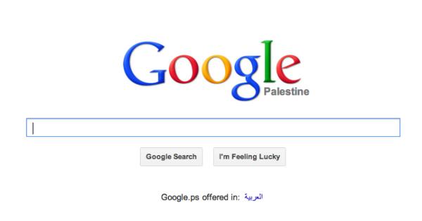 "Google ""Palestina"""