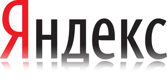 Yandex compra un kit de plataforma de geolocalización israelí