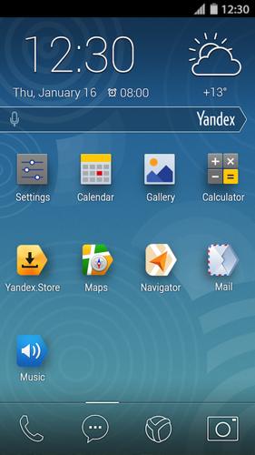 Yandex móvil